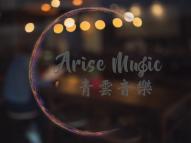 Logo design for Arise Music