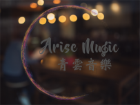 Logo design for Arise Music